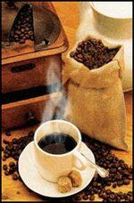 Coffee_bean_mat