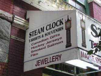 Steamclock_souvenirs